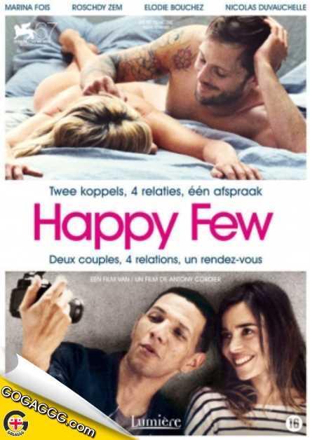 Happy Few   რამდენიმე ბედნიერი
