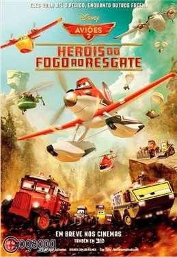 Planes: Fire and Rescue | თვითმფრინავები 2: ცეცხლი და წყალი (ქართულად)
