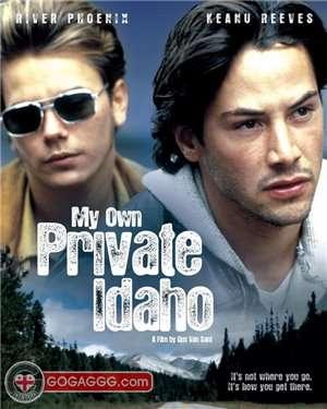 My Own Private Idaho | ჩემი პირადი შტატი აიდაჰო (ქართულად)
