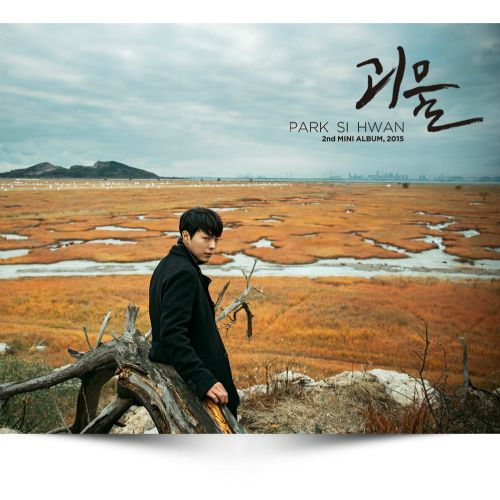 Park Si Hwan – Monster (Full 2nd Mini Album) K2Ost free mp3 download korean song kpop kdrama ost lyric 320 kbps