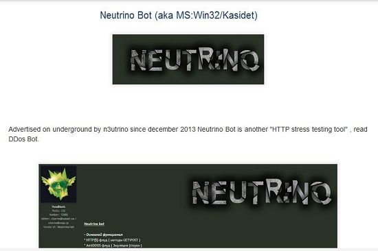 Remove Neutrino Bot