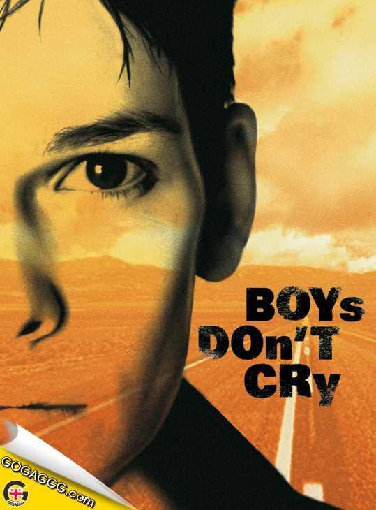 Boys Don't Cry | ბიჭები არ ტირიან (ქართულად)