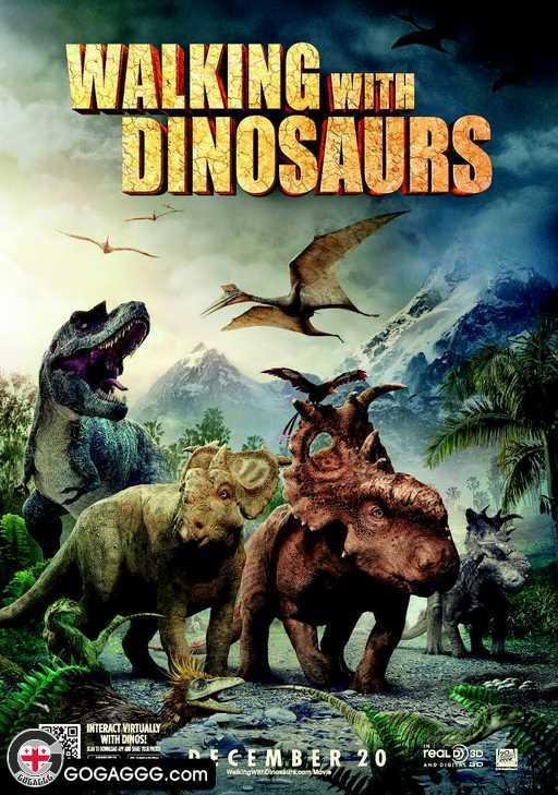 Walking with Dinosaurs 3D | გასეირნება დინოზავრებთან ერთად 3D  (ქართულად)