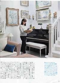 Page 1 magazine japonais
