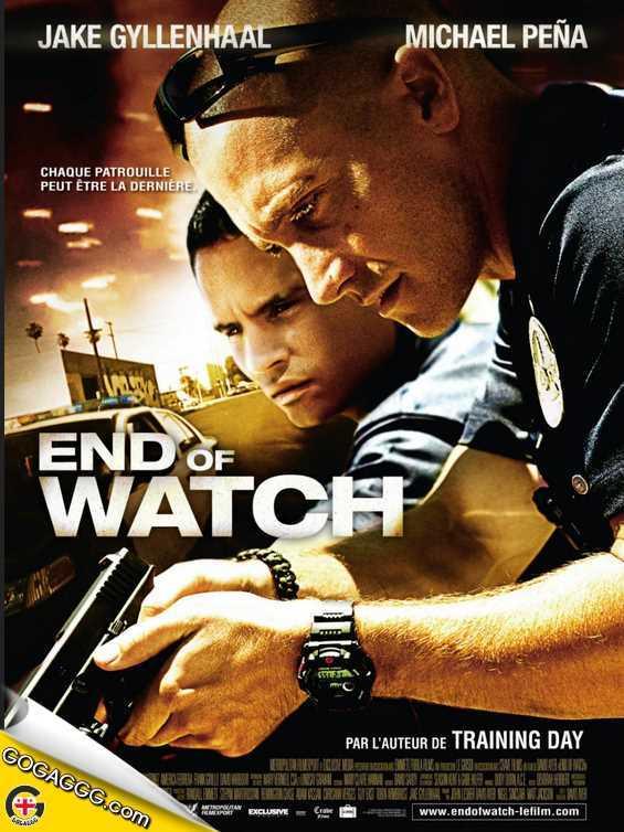 End of Watch | პატრული (ქართულად)