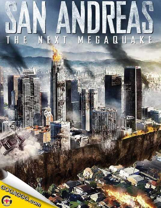 San Andreas   სან ანდრეასი (ქართულად)
