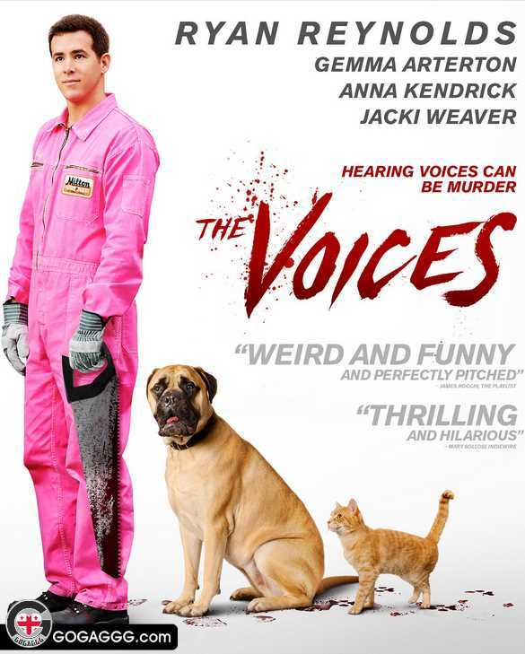 The Voices | ხმები