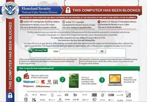 Remove National Cyber Security Division virus