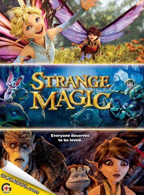 Strange Magic   უცნაური მაგია (ქართულად)