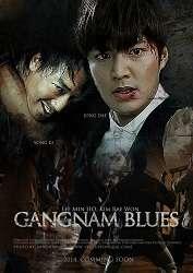 Bụi Đời Gangnam - Gangnam Blues - Gangnam 1970