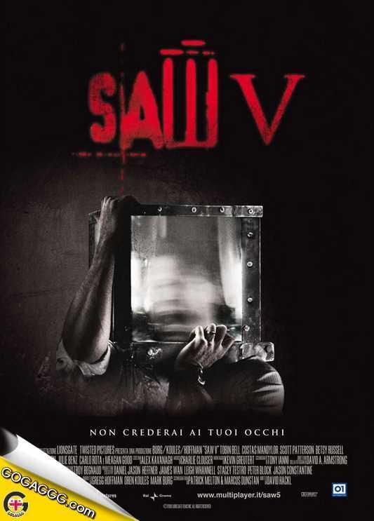 Saw V | ხერხი 5