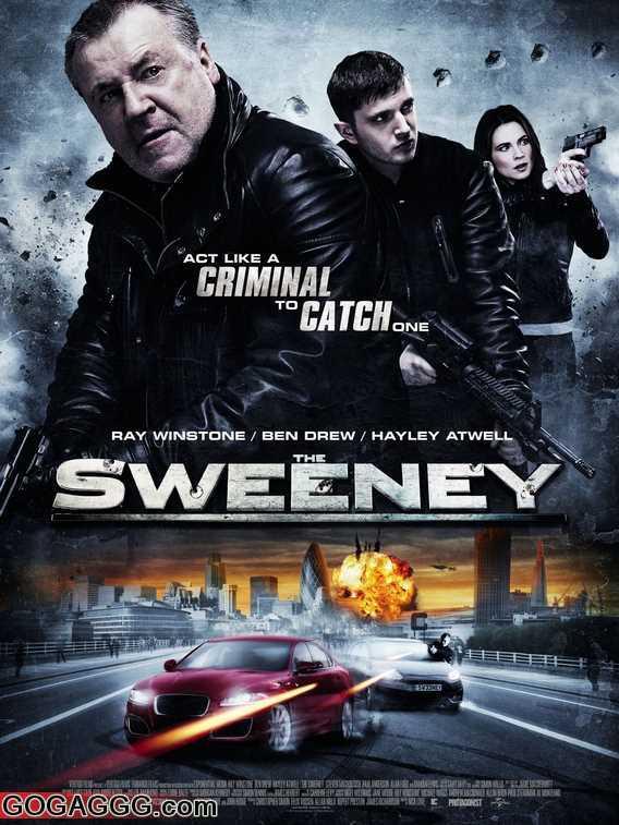 The Sweeney | სუინი (სკოტლანდ-იარდის მფრინავი რაზმი) (ქართულად)
