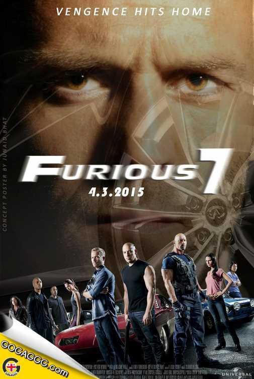 Furious 7 | ფორსაჟი 7