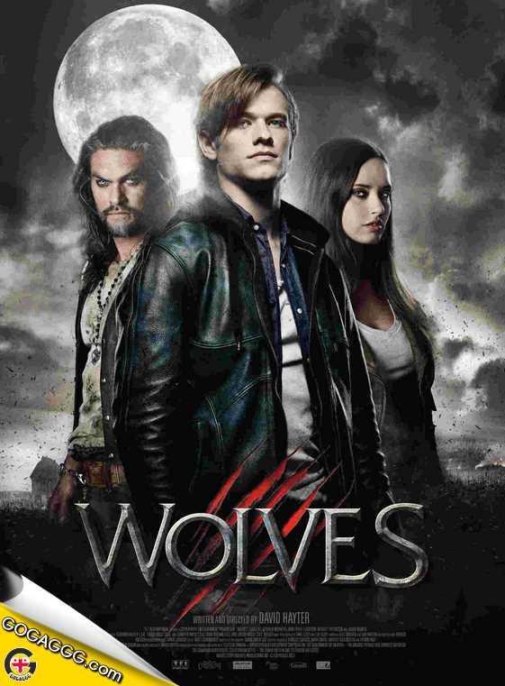 Wolves | მგლები