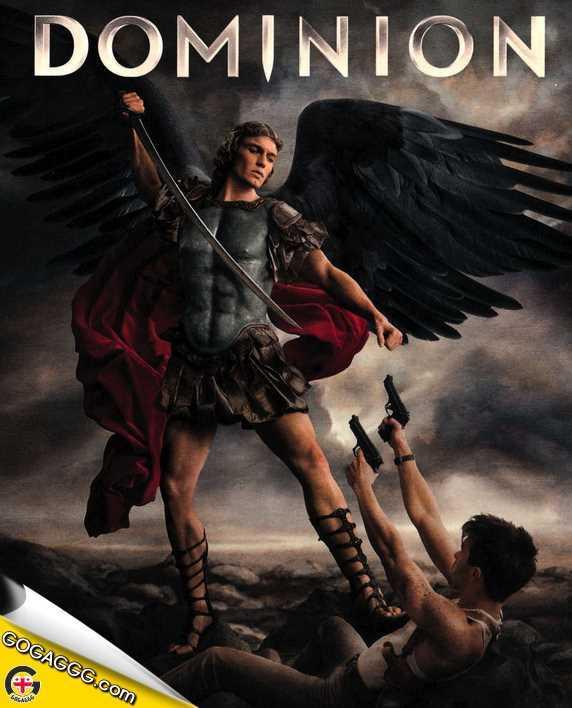 Dominion | დომინიონი