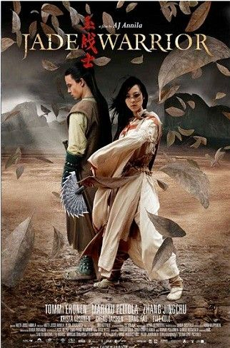 Jade Warrior (2006) avi DVDRip Ita Ac3