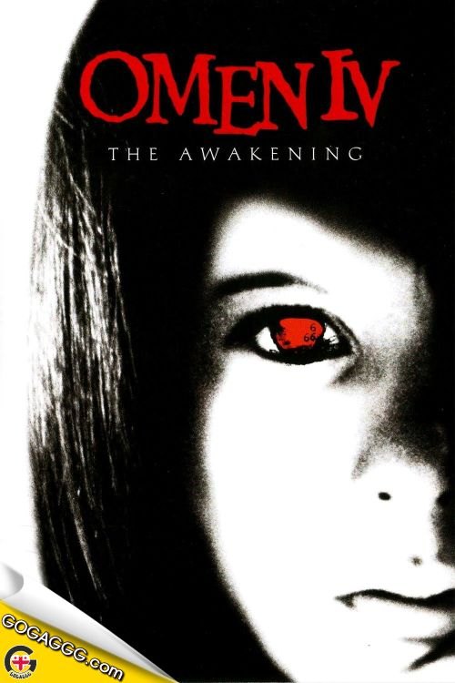 Omen IV: The Awakening | ომენი 4