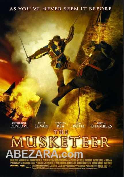 The Musketeer  / მუშკეტერი (ქართულად)
