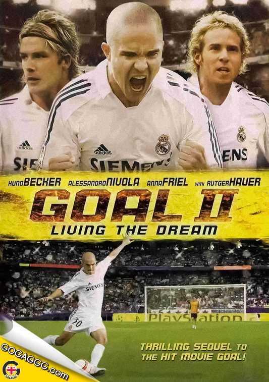 Goal II: Living the Dream | გოლი 2 (ქართულად)