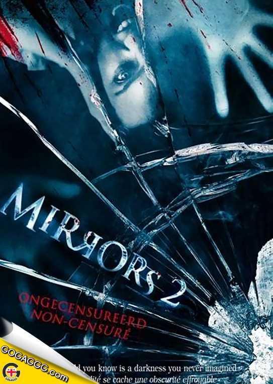 Mirrors 2 | სარკეები 2