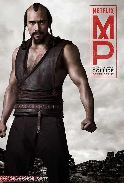 Marco Polo | მარკო პოლო