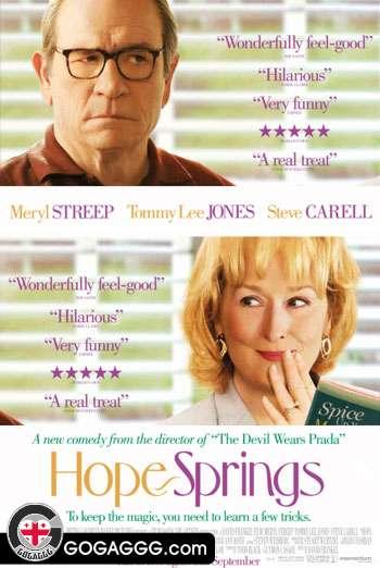 Hope Springs | გაზაფხულის იმედები (ქართულად) [EXCLUSIVE]