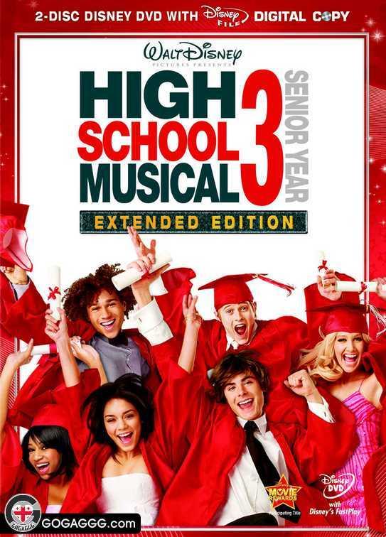 მიუზიკლი საშუალო სკოლაში 3 | High School Musical 3: Senior Year