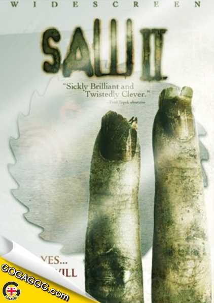 Saw II | ხერხი 2