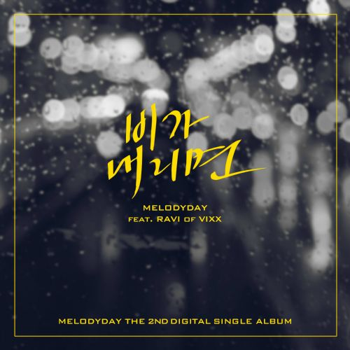 Melody Day Feat. Ravi (VIXX) – When It Rains K2Ost free mp3 download korean song kpop kdrama ost lyric 320 kbps