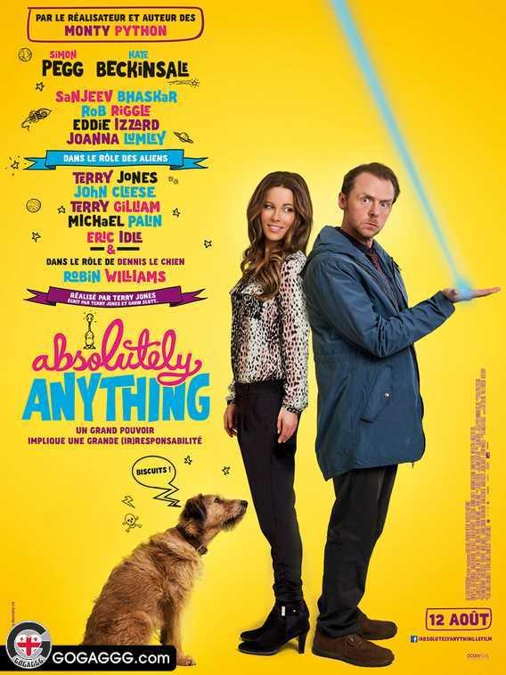 ყველაფერი შემიძლია | Absolutely Anything (ქართულად)