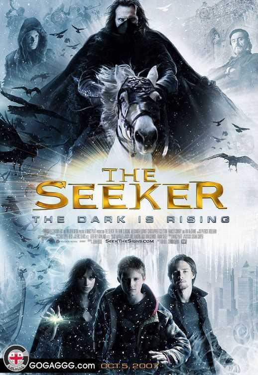 წყვდიადის ალიონი | The Seeker: The Dark Is Rising  (ქართულად)