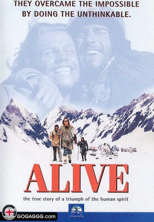 გადარჩე ცოცხალი | Alive  (ქართულად)
