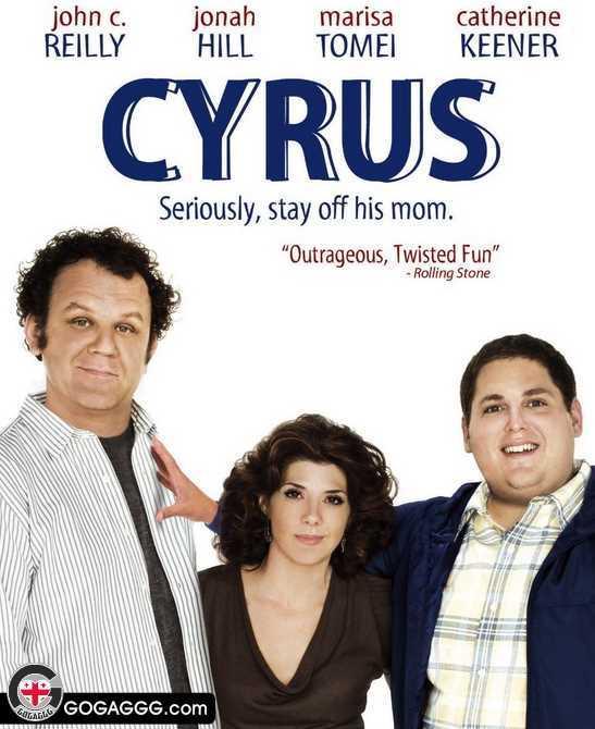 საირუსი | Cyrus