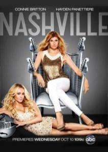 ნეშვილი / Nashville