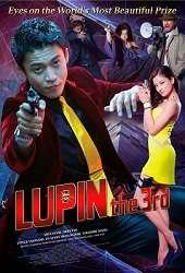 Siêu Đạo Chích Lupin Đệ Tam - Lupin 3 - 2014