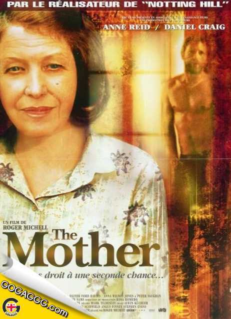 The Mother | დედა (ქართულად)