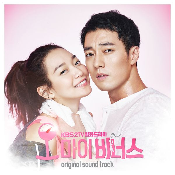 Jonghyun (SHINee) – Oh My Venus OST Part.1 - Beautiful Lady K2Ost free mp3 download korean song kpop kdrama ost lyric 320 kbps