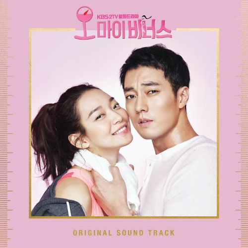 Oh My Venus OST (Full OST Album) - Various Artists K2Ost free mp3 download korean song kpop kdrama ost lyric 320 kbps