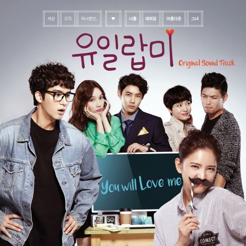 Ye In (Melody Day) – You Will Love Me OST Part.2 - 마음아 맘대로 해 K2Ost free mp3 download korean song kpop kdrama ost lyric 320 kbps