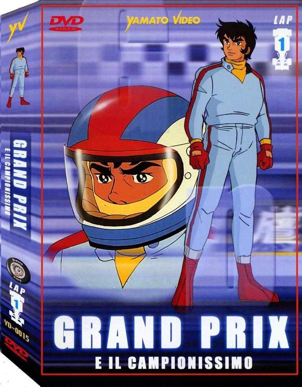Grand Prix E Il Campionissimo (1977) 6 DVD9 ITA JAP