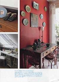 Page 3 magazine japonais