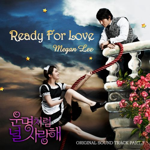 Megan Lee - Fated to Love You OST Part 3