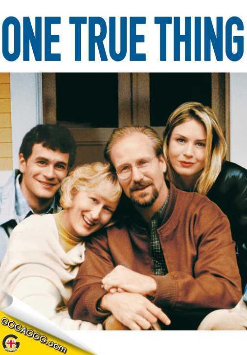 One True Thing | ჭეშმარიტი ღირებულებები (ქართულად)