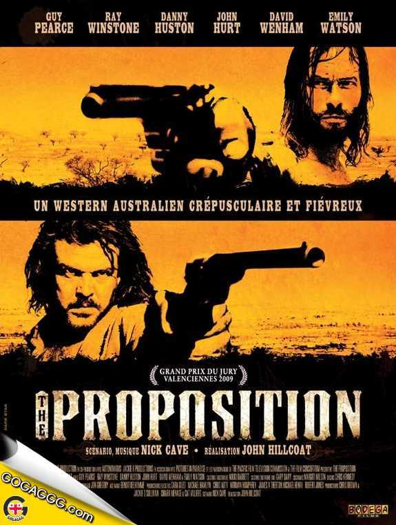 შეთავაზება | The Proposition