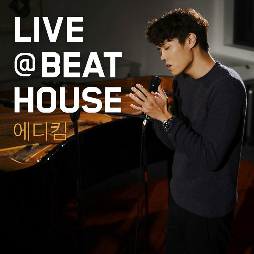 Eddy Kim – Live at Beat House - Empty Space - Annie K2Ost free mp3 download korean song kpop kdrama ost lyric 320 kbps
