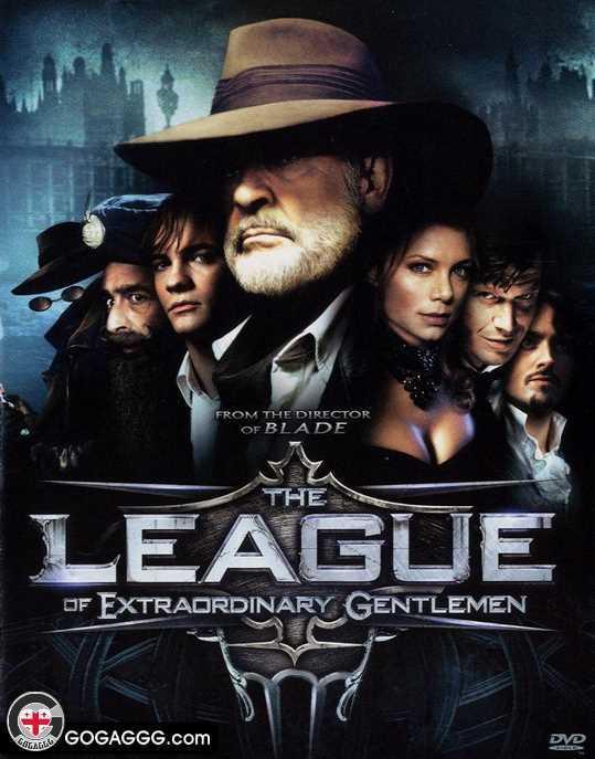 განსაკუთრებულ ჯენტლმენთა ლიგა | The League of Extraordinary Gentlemen (ქართულად)