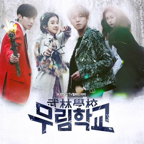 VIXX, Z.Hera, Various Artists - Moorim School OST Part.1 - Alive K2Ost free mp3 download korean song kpop kdrama ost lyric 320 kbps
