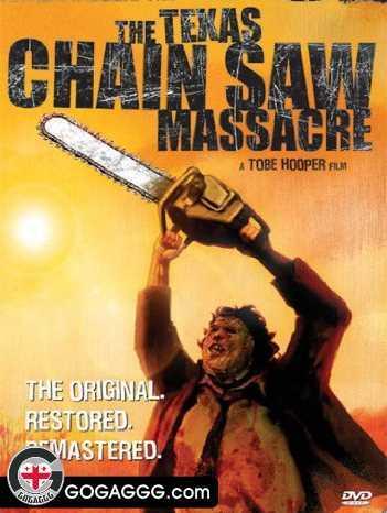 ტეხასური ჟლეტა ბენზოხერხით   The Texas Chain Saw Massacre