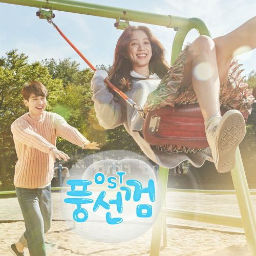 Bubblegum OST - VA (Full OST Album) K2Ost free mp3 download korean song kpop kdrama ost lyric 320 kbps