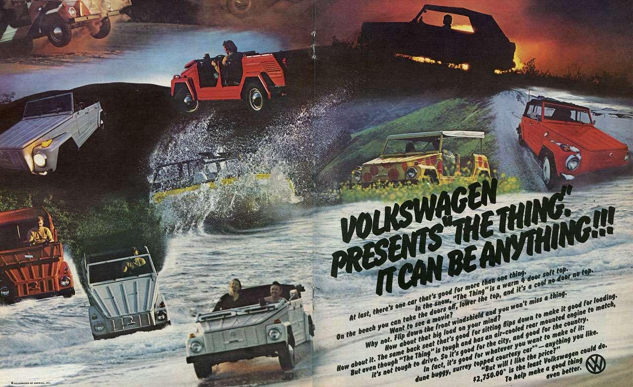 Volkswagen presents